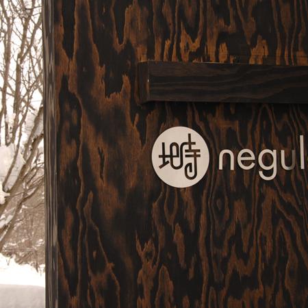 negulaロゴ
